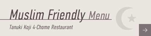 Muslim Friendly Menu